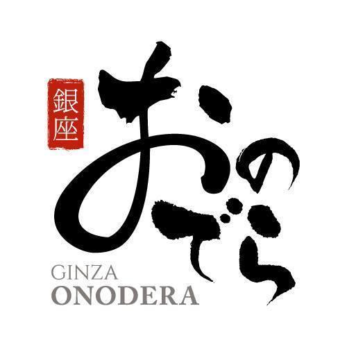 株式会社 GINZA ONODERA
