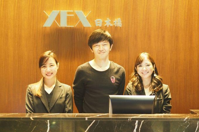 XEX執行役員稲塚