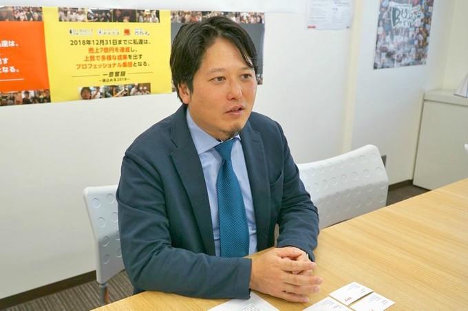 株式会社ファイブグループ代表取締役社長の坂本
