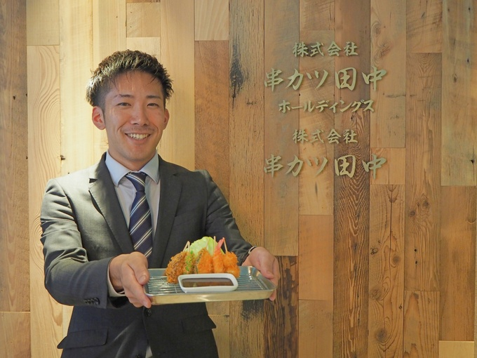 串カツ田中西日本営業部長の峯4