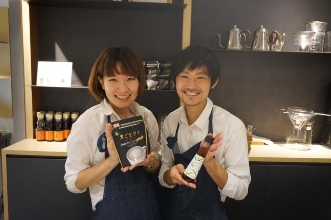 GOMAYAKUKIの店長